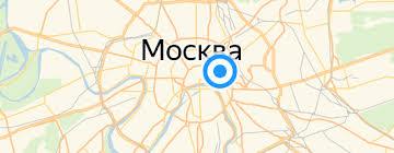 Сумки — купить на Яндекс.Маркете