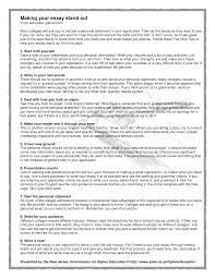 college personal essays template college personal essays