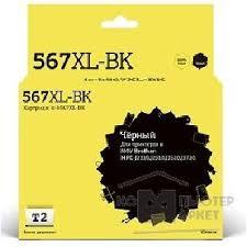 Чёрный (<b>Black</b>) струйный <b>картридж</b> T2 <b>LC567XLBK</b> — купить в ...