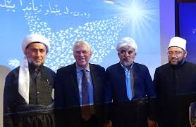 mark religion and social change in a global world fellow speakers at a conference on countering religious extremism held by the muslim clerics association of kurdistan in sulaimaniya kurdistan in