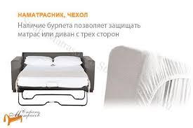 Орматек - <b>Наматрасник Dry</b> Plush - <b>чехол</b> (для матраса до 27см ...