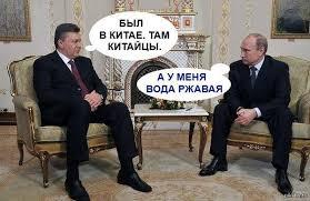 Путин проводит встречу с Януковичем: Мы намерены решить чувствительные вопросы - Цензор.НЕТ 3916
