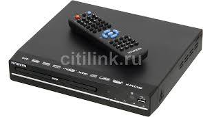 Купить <b>DVD</b>-<b>плеер HYUNDAI H-DVD180</b>, черный в интернет ...