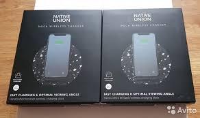 Беспроводное <b>зарядное</b> устройство <b>Native Union</b> Dock купить в ...
