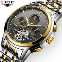 LIGE50% - Shop Cheap LIGE50% from China LIGE50% Suppliers ...