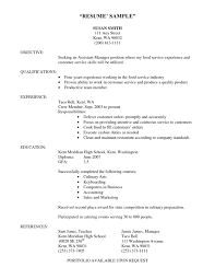 culinary objective and qualifications arts teacher resume sample        large