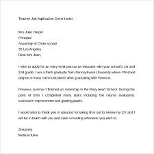 Indycricketus Marvelous Cover Letter Sample Uva Career Center With     Job