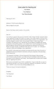 how to write cover letter for teaching job basic job cover letter for teaching job 2 by muddsarmughal