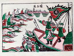 Battle of Bạch Đằng
