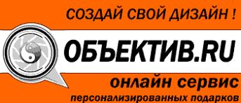 Печать на <b>холсте</b> по низкой цене в Казани   Объектив