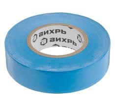 Изолента ВИХРЬ (15mm*10m) синий — цена, купить недорого в ...