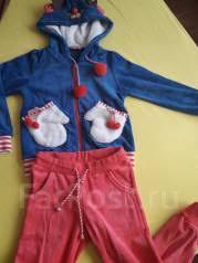 """<b>Спортивный костюм</b> """"<b>Pelican</b>"""" - Детская одежда в Спасске-Дальнем"""