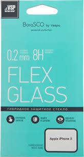 Стекло защитное <b>BORASCO VSP Flex</b> д/iPhone X – купить в сети ...