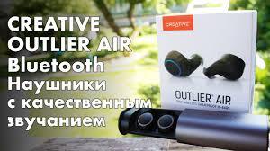 <b>Creative Outlier</b> Air - одни из лучших TWS <b>наушников</b> с ...