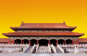 Forbidden City: Imperial Treasures from the Palace Museum, Beijing ...