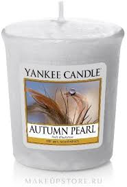 Yankee Candle Scented Votive <b>Autumn Pearl</b> - <b>Ароматическая свеча</b>