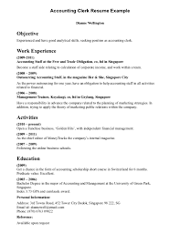 best accounting clerk resume example sample objective work gallery of sample library clerk resume