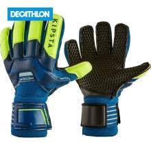 <b>Вратарские перчатки</b>, купить по цене от 599 руб в интернет ...