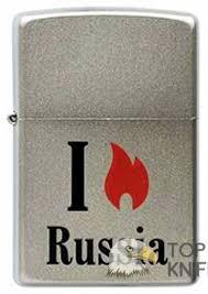 <b>Зажигалка ZIPPO 205 Flame Russia</b>