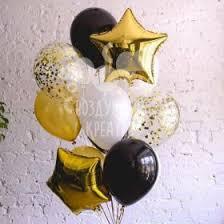 <b>Шары</b> на день рождения мужчине, мужу, парню, папе купить в ...