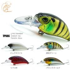 <b>Thritop New Crankbait Wobbler</b> 4cm 8g 5 Various Colors for Choose ...