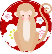 「猿 イラスト 無料」の画像検索結果