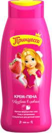 Детские <b>гели</b> для душа, <b>пена для ванны</b> для детей «Принцесса ...