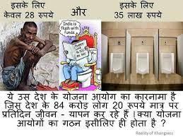 Hindi Jokes Quotes