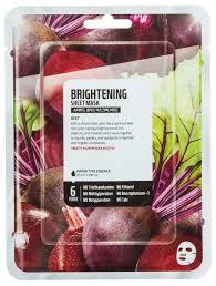 <b>Superfood Salad for Skin</b> Beet Facial Mask: Brightening – Masked ...