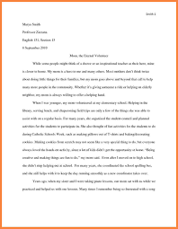 financial aid essay pixels financial aid essay template