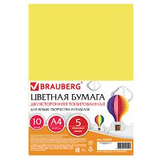 Купить <b>Цветная бумага</b> А4 ТОНИРОВАННАЯ В МАССЕ, 10 ...