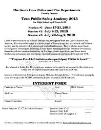 santa cruz police teen public safety academy signups are here you want to do something totally cool this summer