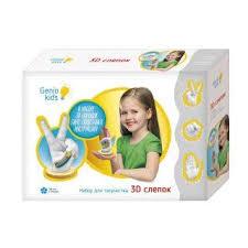 <b>Набор для творчества 3D</b> слепок - TA1302 | детские игрушки с ...