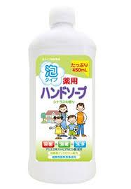 «Жидкое антибактериальное <b>пенящееся мыло для</b> рук с ...