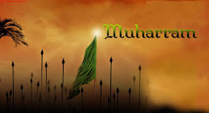 Image result for 1 muharram special