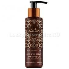 Zeitun Ritual of Perfection Hot Sculpting Massage <b>Oil</b>: отзывы ...