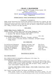 craig hammond resume 7 21 2016