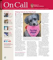 on call winter 2015 16 by university of wisconsin school of on call winter 2015 16 by university of wisconsin school of veterinary medicine issuu
