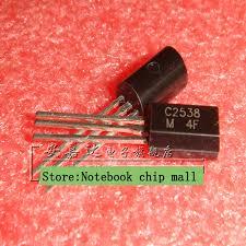 <b>Free shipping</b> 10pcs/lot NPN transistor, VHF <b>RF amplifier</b> 2SC2538 ...