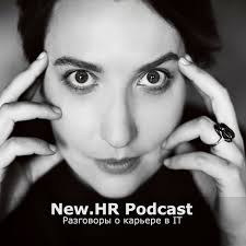 NewHR Podcast