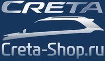 Оборудование Hyundai Creta - <b>Упор капота ТСС для</b> Hyundai Creta