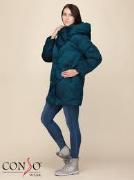 Женские зимние пуховики <b>Conso</b> - купить в интернет-магазине ...