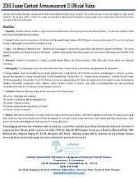 memorial day youth essay contest in ormond beach    volusia  essay