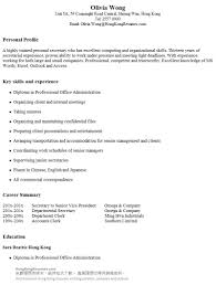 receptionist resume examples best resume technical writer resume resume for front desk medical receptionist resume examples entry receptionist resume examples