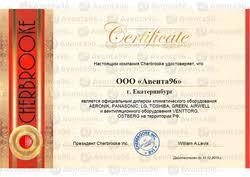 Кондиционер <b>Aeronik ASI</b>-<b>30HS4</b>/<b>ASO</b>-<b>30HS4</b> купить недорого у ...