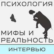 <b>Александра Копецкая</b> (<b>Иванова</b>), серия Интервью – скачать ...