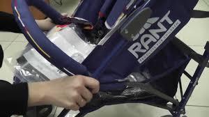 Обзор <b>коляски</b>-<b>трость Rant</b> Arin - YouTube