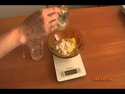 <b>Кухонные весы Soehnle</b> Page - YouTube