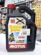 <b>Моторное масло Motul</b> купить в Хабаровске! Цены