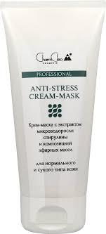 <b>Крем</b>-маска с <b>экстрактом микроводоросли</b> спирулины и ...